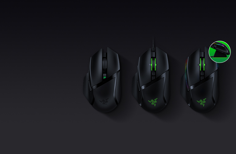 EXPLORE THE RAZER BASILISK RANGE